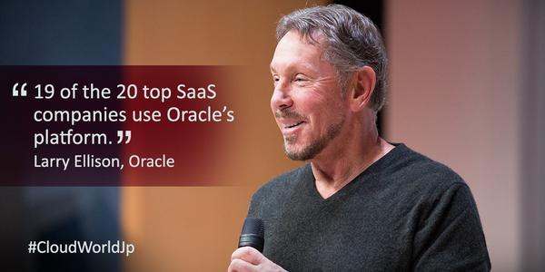 Oracle SaaS