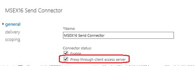 SMTP Relay connectors in Exchange 2016 « MSExchangeGuru com